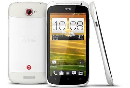 HTC One S special edition comes in white with 64GB memory boost, shame it's only for Taiwan