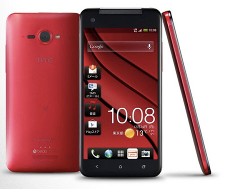 HTC Droid DNA, the new name for the J Butterfly on Verizon in USA