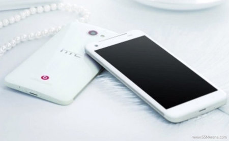 HTC Deluxe DLX pics leak, international variant of Droid DNA and J Butterfly - photo 1