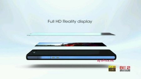 Xperia Z leaks again, this time confirming waterproof and HDR video