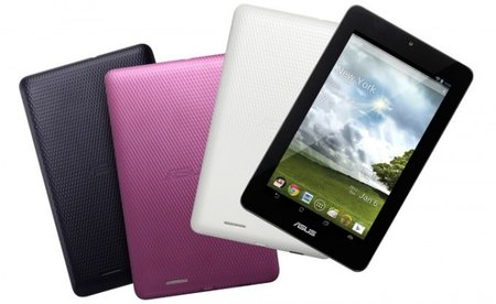 ASUS announces $149 MeMO Pad, available later this month in three colors - photo 2