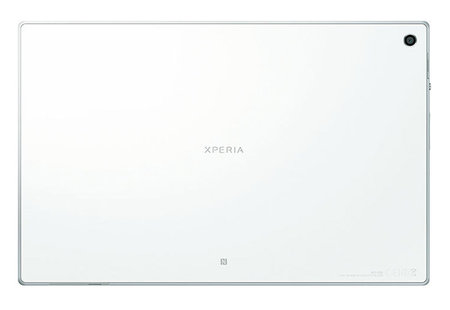 Sony Xperia Tablet Z: 10-inch, 1.5GHz quad-core processor powered tablet official - photo 3