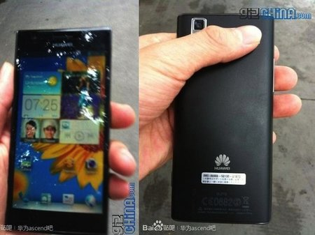 More Huawei Ascend P2 pictures leak