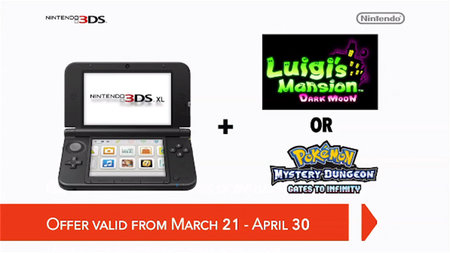 Nintendo giving away new free games with 3DS XL purchases