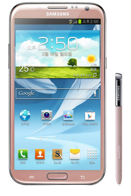 Martian Pink Samsung Galaxy Note 2 goes on sale in Korea - photo 2
