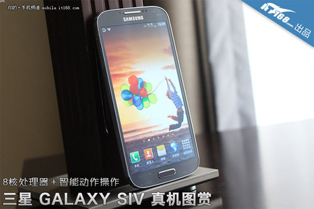 More leaked Samsung Galaxy S4 pictures appear