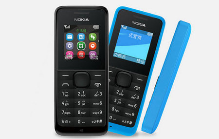 £15 Nokia 105 makes same profit for company as its smartphones
