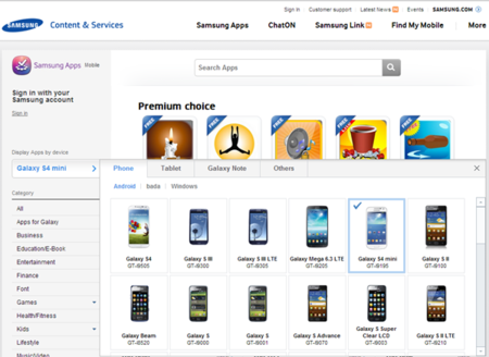Galaxy S4 Mini surfaces on Samsung's UK app page