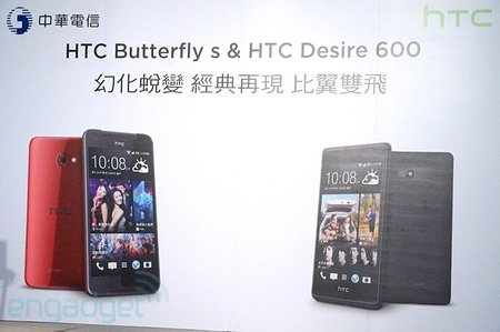HTC Butterfly s announced in Taiwan: 5-inch, Full HD and Snapdragon 600