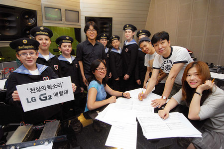 LG G2 confirmed fact 2: Vienna Boys' Choir provides ringtones and sounds