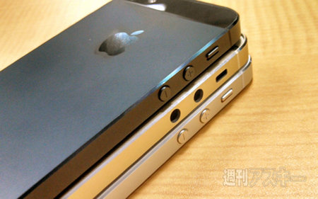 Latest iPhone 5S and iPhone 5C leaks reveal the many colours Apple has in store
