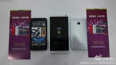 HTC One Max fingerprint scanner leaked again in new photos - photo 2