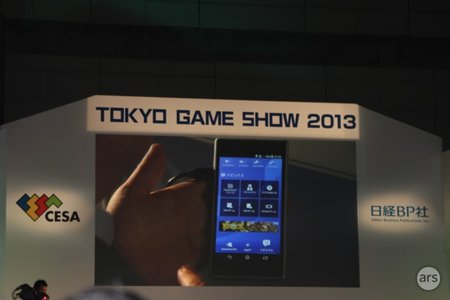PlayStation App for iOS and Android is Sony's answer to SmartGlass, lets you stream mobile games from PS4