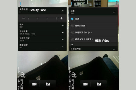 HTC One Max UI leak reveals new camera features