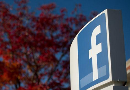 Facebook Q3 2013: 1.19B monthly active users, 874M mobile monthly active users