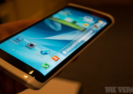 Samsung could unveil a three-sided wrap-around screen Galaxy phone in 2014