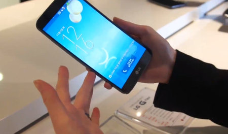 Want to see what the LG G Flex is really like? New video reveals all