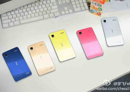 Vivo Xplay 3S, the world's first 2K phone, should be announced on 12 December