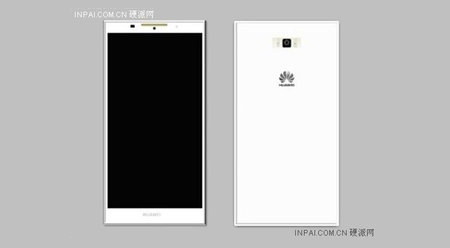 Huawei Ascend P7 renders appear online prior to MWC unveiling