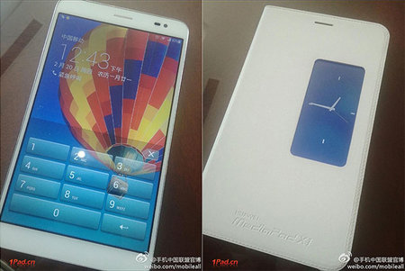Huawei MediaPad X1 leaks as Nexus 7 rival ahead of MWC