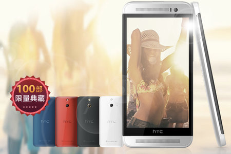 HTC One (M8) Ace is official, brings M8 specs to affordable plastic body
