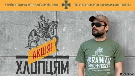 Crowd funding may help free Ukraine as over £6.85m gets donated to the military budget