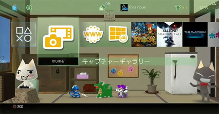 Personalise your PS4 and PS Vita with Sony's new themes option, coming soon