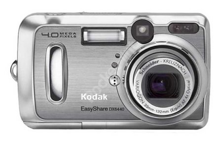 Kodak Easyshare DX6440 review