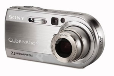 Sony Cyber-shot DSC P150 review