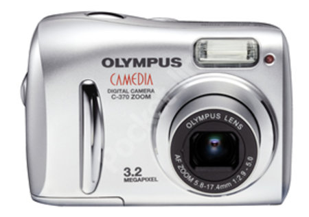 Olympus Camedia C-370 Zoom review