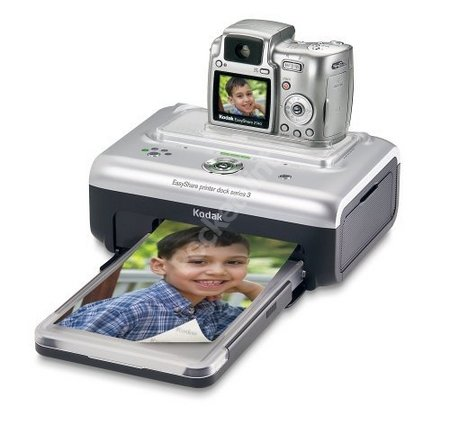 Kodak EasyShare Z740 Digital Camera and EasyShare Printer Dock 3