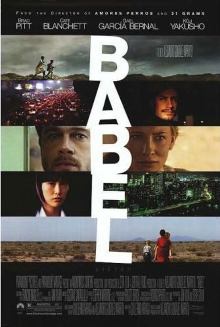 Babel - DVD review