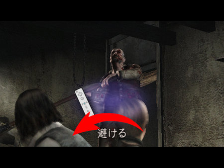 Resident Evil 4 - Nintendo Wii review - photo 3