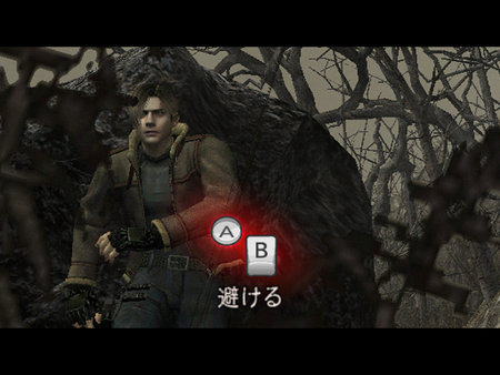 Resident Evil 4 - Nintendo Wii review - photo 6