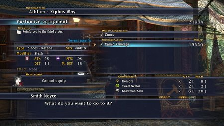 The Last Remnant - Xbox 360 review - photo 5
