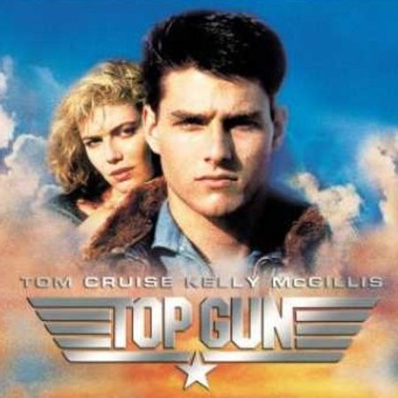 Top Gun - Blu-ray review - photo 1