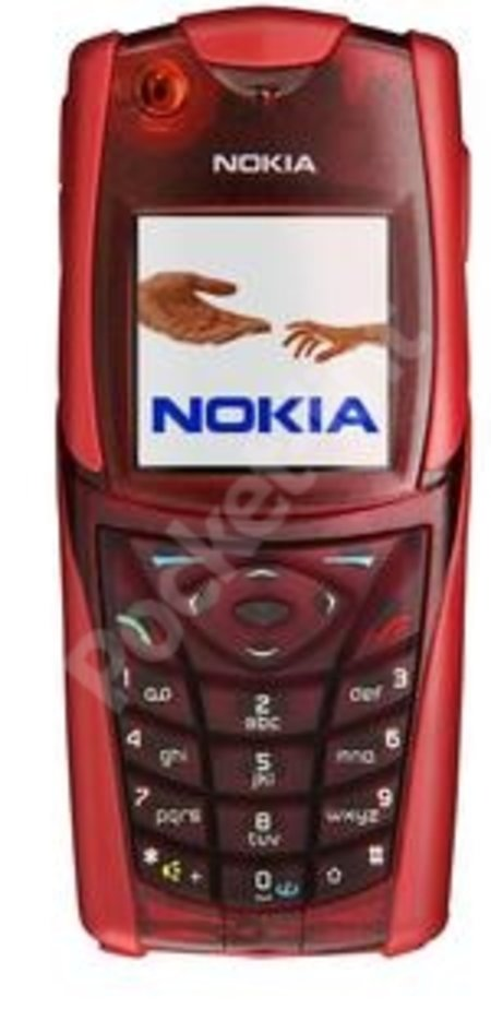 Nokia announce fitness focused phone – the Nokia 5140