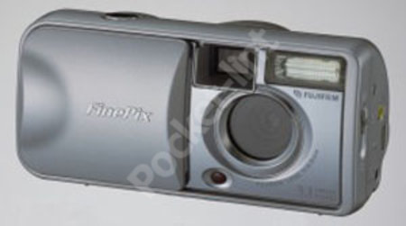 New entry level camera for Fujifilm: the FinePix A120
