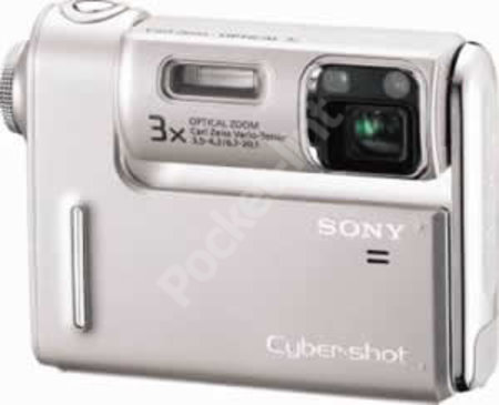 Sony launches new 5.1mega pixel camera - the F-88