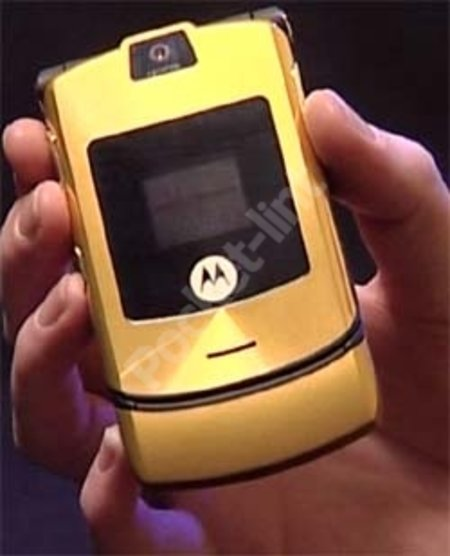 Motorola launch gold RAZR V3i