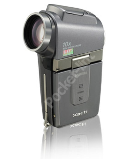 CES 2006: Sanyo launch world's smallest and lightest high-definition digital media camera