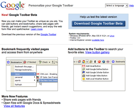 Google adds features to Google Apps for Your Domain and releases Google Toolbar 3 Beta