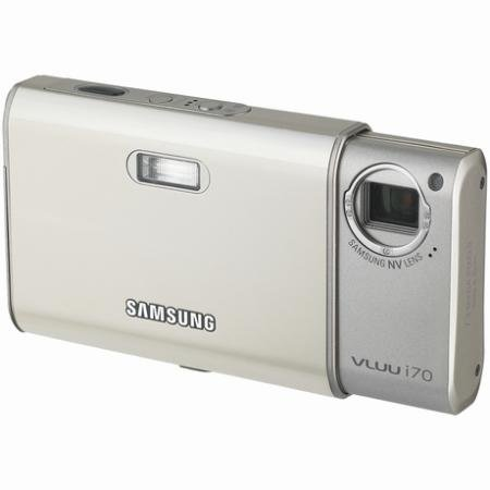 Samsung unveils HSDPA-enabled camera