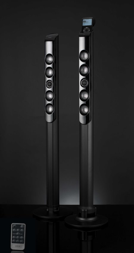 iWorld offers Animated DJ speakers and Voix MPX system