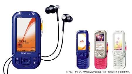 Sony Ericsson W25S WALKMAN monster phone launches in Japan