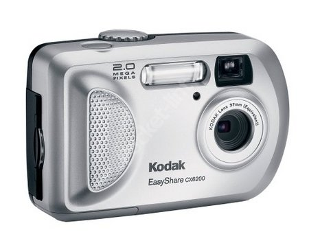 Kodak to stop making low-end digital cameras