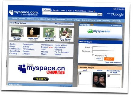 Apple blocks MySpace access in store