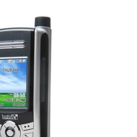 Thuraya launches SG-2520 - the lightest dual-mode sat phone - photo 1