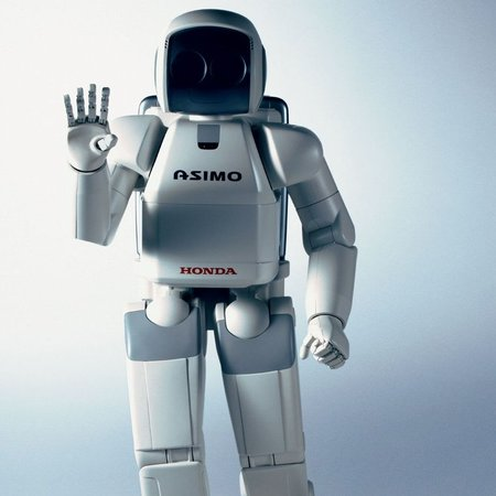 Honda Robot conducts world famous orchestra