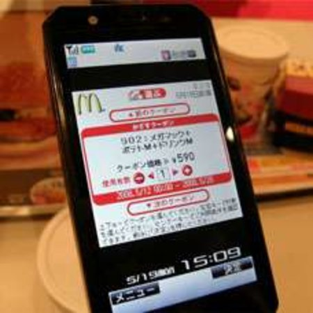 McDonald's in Japan trials RFID payment